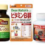 アトピーの色素沈着に効果的な市販薬(サプリ!)ビタミン類&亜鉛を薬局で買ってこよう!